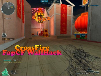 Скачать мегачит Crossfire 2.0 FapCF Wallhack [Undetected]